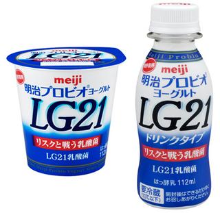 菌 lg21 ピロリ